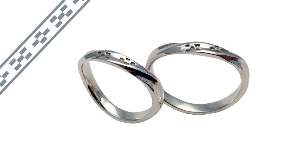 ミンサー 海波 指輪 ‐