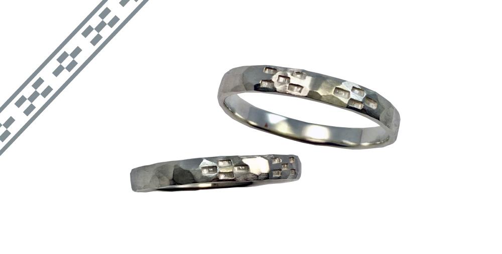 ミンサー指輪 - 槌目 -