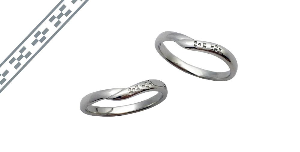 ミンサー指輪-重なり
