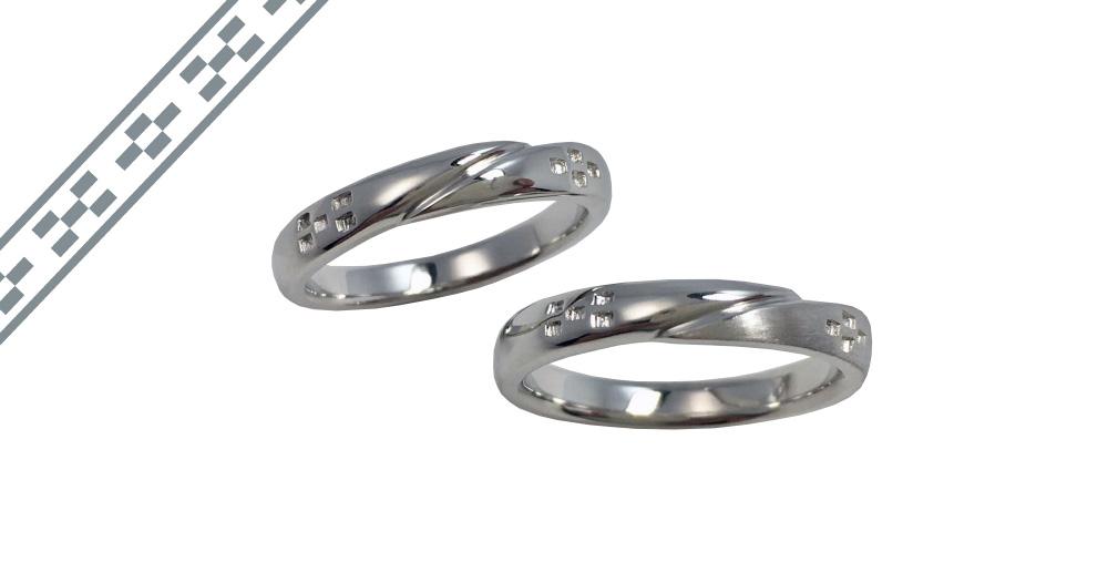 ミンサー指輪- majun-