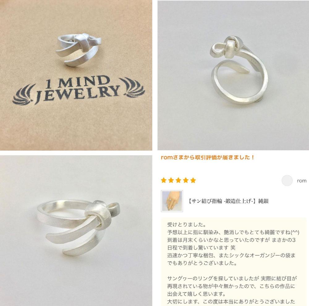 純銀サングァー指輪