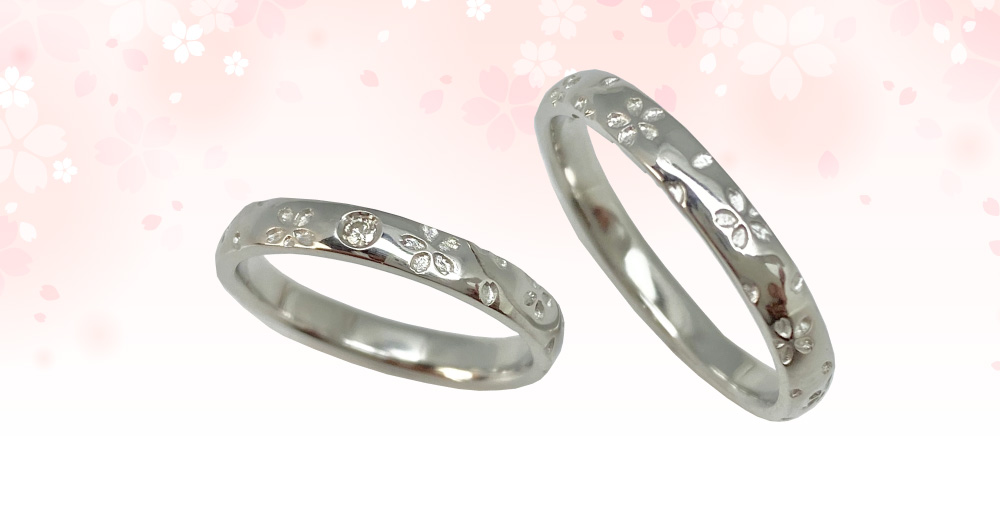 桜指輪プラチナペア