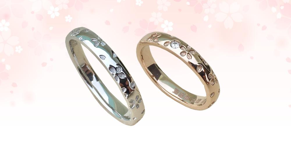 桜指輪プラチナ&ピンクゴールド