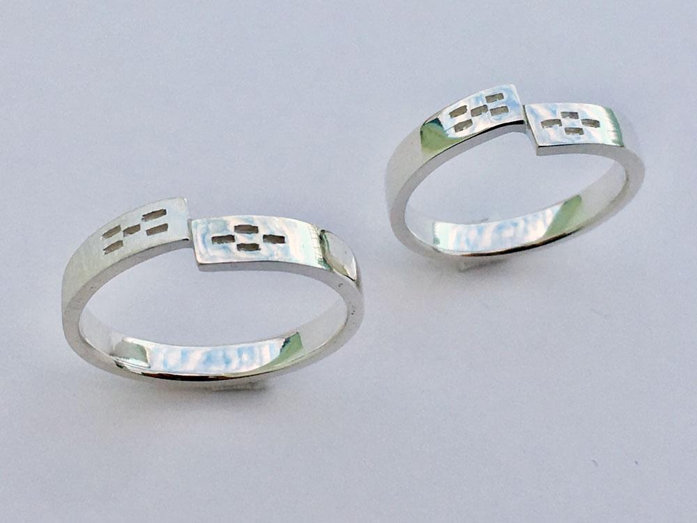 ミンサー指輪-重なり-type2-1