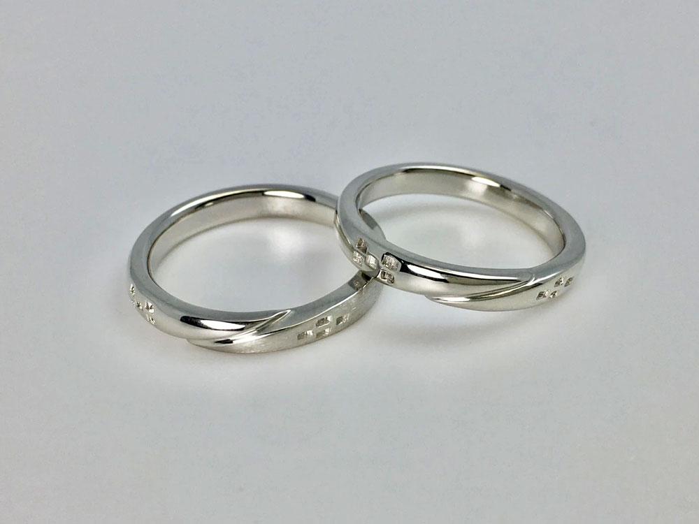 ミンサー指輪majun8