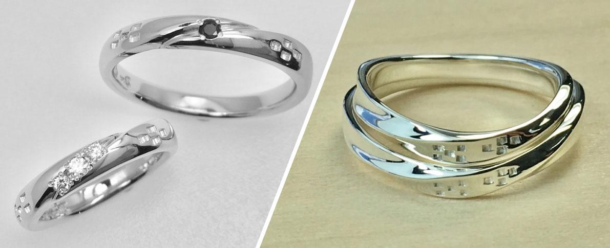 ミンサー指輪
