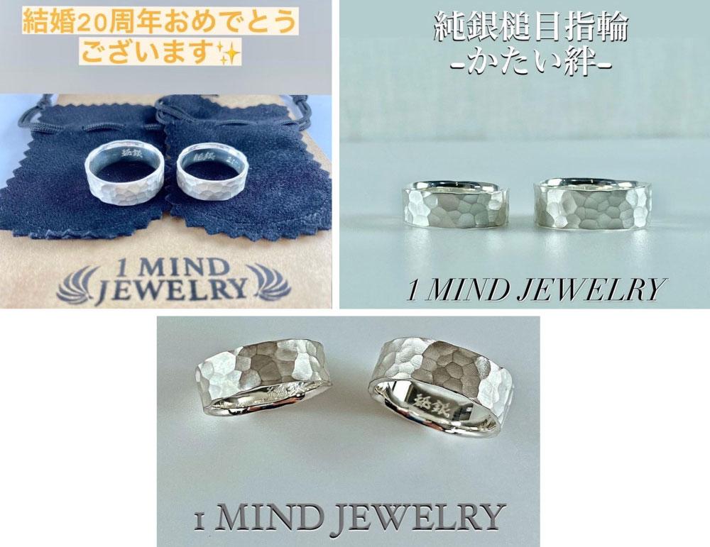 純銀槌目指輪 -かたい絆-