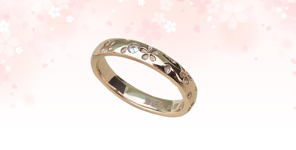 桜指輪ピンクゴールド単品