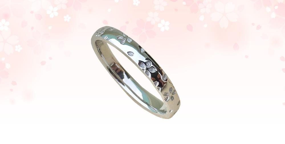桜指輪プラチナ単品ダイヤ無し
